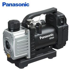 真空ポンプ Dual(デュアル) 本体・ケース EZ46A3K-B エアコン エアーコンディショナー ルームエアコン 空調 取り付け 取付 パナソニック(Panasonic) 【送料無料】