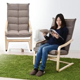 リラックスチェア NRC-60MC 座椅子 座いす フロアチェア イス パーソナルチェア 山善 YAMAZEN【送料無料】