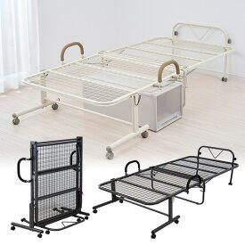 ハイタイプ 折りたたみベッド シングル HM-1S 折り畳みベッド 折畳みベッド シングルベッド ベット 山善 YAMAZEN【送料無料】【あす楽】