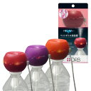 ボトル 加湿器 オーブ USB接続ボトル/カップ 2WAY M7113A/M7113G/M7113T アップル/グレープ/トマト 加湿器 ペットボト…