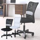 爽快メッシュチェア EHL-50 チェア チェアー パソコンチェア オフィスチェア ワークチェア 椅子 イス デスクチェア 山…