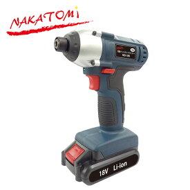 18V 充電インパクトドライバー NID-18N 電動ドライバー 充電式ドライバー 充電式インパクトドライバー リチウムイオン DIY コードレス 無段変速 ナカトミ(NAKATOMI) 【送料無料】