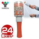 ハンディラップ くるット (24個セット)(幅10cm×150m巻) HW-150*24 ハンディーラップ 梱包資材 梱包 ラップ くるっと …