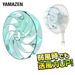 山善(YAMAZEN)快風!強マリーナYA-U28(BL)