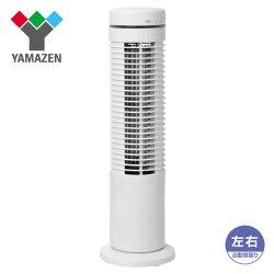山善(YAMAZEN)卓上スリムファン風量2段階(左右自動首振り)YST-J351(W)