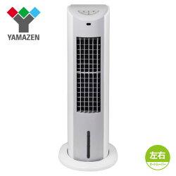 山善(YAMAZEN)冷風扇扇風機(押しボタン)風量3段階FCT-G402(WH)ホワイトグレー