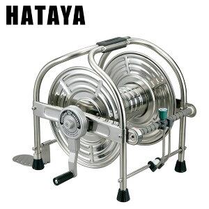 ステンレス(SUS304)ホースリール 40m用本体のみ SLA0 散水用品 ホースリール 業務用 40m 耐圧ホース レバーノズル ハタヤ(HATAYA) 【送料無料】