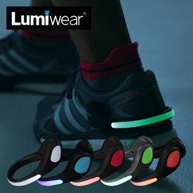 LED シュークリップ LW-SC1 マラソン ジョギング 長距離走 ウォーキング アクセサリ スポーツ シューズライト LEDライト 靴 シューズ スニーカー ルミウェア(Lumiwear) 【送料無料】