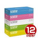 スコッティ (SCOTTIE) ティッシュペーパー 400枚(200組)5箱×12パック(60箱) 41745 ティシュペーパー まとめ買い ケー…