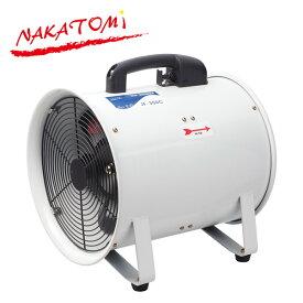 送風機 300mm 軸流送風機 JF-300C ファン 送風 排風 循環 換気 DIY 軸流送排風器 ナカトミ(NAKATOMI) 【送料無料】