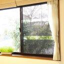 窓に貼る目隠しシート 機能メッシュタイプ 30×90cm(3枚組) U-Q560 ブラック 日除け シート 日よけ スクリーン 遮光シ…