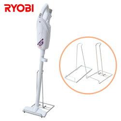 リョービ(RYOBI)/ビーワーススタイル(クリーナースタンド付き)リチウム10.8V充電式クリーナー電池パック/充電器付きBHC-1010(クリーナースタンドセット)
