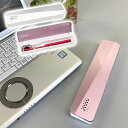 オーラルドクター オーラクリーンPS2 紫外線UV-C 歯ブラシ 除菌ケース(乾電池/USB給電) DV-135 デンタルケア 歯ブラシ…