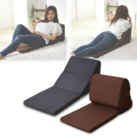 ごろ寝クッション テレビ枕 AK-TV TV枕 TVまくら テレビまくら 座椅子 ごろ寝枕 アキレス 【送料無料】