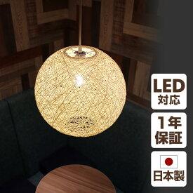ペンダントライト シーリングライト マスクメロン 白熱電球付 625521 ホワイト LED対応 インテリア かわいい 天井照明 照明 間接照明 ライト 照明器具 リビング ダイニング アクティ(Acty) 【送料無料】