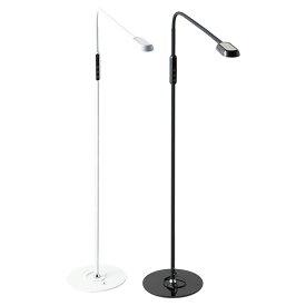 LEDフロアランプ スタンド照明 リモコン付き ブランチ(branch)(色温度調整5段階×明るさ調整5段階) FL25 照明 LED LED照明 間接照明 スタンド照明 ヤマノクリエイツ 【送料無料】