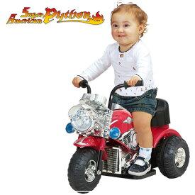 電動バイク 子供用 スーパーアメリカン ニューパイソン(対象年齢3-7歳) V-NP おもちゃ 乗用玩具 クリスマス 子ども用 こども用 キッズ 誕生日 男の子 ミズタニ(A-KIDS) 【送料無料】