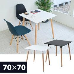 山善(YAMAZEN)ダイニングテーブルカフェテーブル70cm正方形2人掛けPRT-70