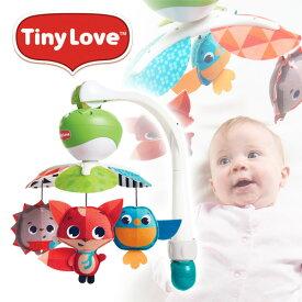 TinyLove(タイニーラブ) Meadow Days(メドウデイズ) テイクアロング モービル NI-5090068001 メリー モービル 赤ちゃん おもちゃ 音楽 出産祝い ねんね ねんねおもちゃ オルゴール 日本育児 【送料無料】