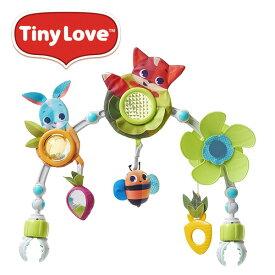 TinyLove(タイニーラブ) Meadow Days(メドウデイズ) サニーストロール NI-5090067001 あかちゃん 赤ちゃん おもちゃ ベビーカー 人形 知育玩具 知育トイ おでかけおもちゃ 歯がため 日本育児 【送料無料】