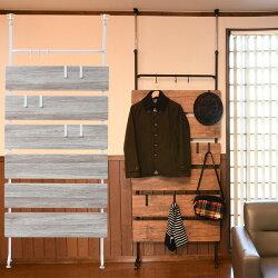 山善(YAMAZEN)つっぱり壁面ハンガーラック木製幅80cmRTRW-8120H
