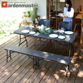 ガーデン テーブル セット ラタン調 4点セット おしゃれ ガーデン4点セット(テーブル×1 チェア×2 ベンチ×1) HFT-1876&HFC-49(2脚)&HFB-1828山善 YAMAZEN ガーデンマスター 【送料無料】