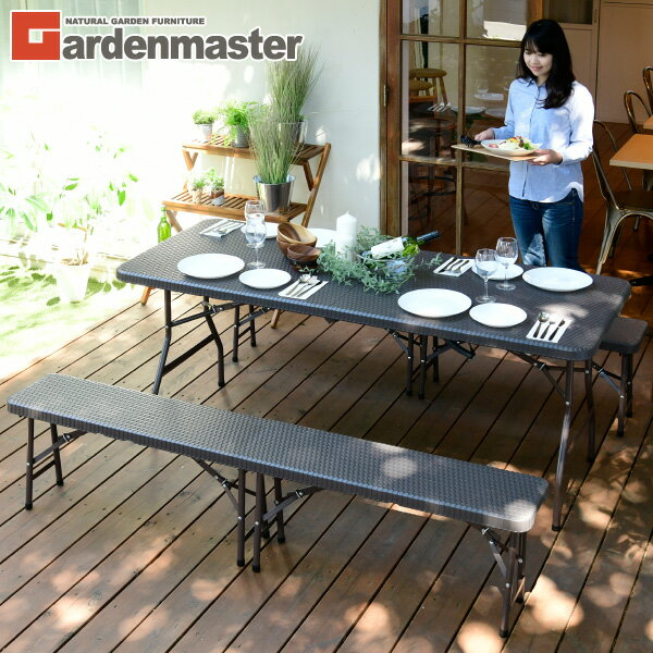 ガーデン テーブル セット ラタン調 3点セット ガーデン3点セット(テーブル×1 ベンチ×2) IFT-1874&IFB-1828(2脚) ダークブラウン 山善 YAMAZEN ガーデンマスター 【送料無料】【あす楽】