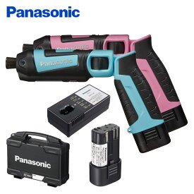 充電スティックインパクトドライバー (7.2V 1.5Ah) 電池パック2個/充電器/専用ケース付き EZ7521LA2S-A/EZ7521LA2S-P スティック型 スティック式 ドライバー パナソニック(Panasonic) 【送料無料】