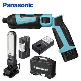 充電スティックインパクトドライバー&LEDマルチライトセット (7.2V 1.5Ah) 電池パック2個/充電器/専用ケース付き EZ7521LA2STA ドライバー(ブルー)/LED投光器(ブラック) パナソニック(Panasonic) 【送料無料】