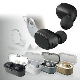 完全ワイヤレスイヤホン 左右分離 AACコーディック対応 高音質 Bluetooth Ver4.2対応専用充電ケース付き フルワイヤレス 左右分離型 ワイヤレスイヤホン スポーツ K-POINT 【送料無料】