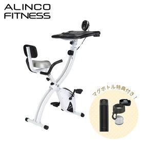 フィットネスバイクAFB4518 ながらバイク4518 エクササイズバイク 在宅 運動不足解消 アルインコ ALINCO 【送料無料】