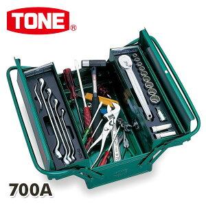 ツールセット 差込角12.7mm 内容39点 700A 工具箱 工具ボックス ツールボックス 工具BOX 工具入れ 工具ケース ツールBOX 道具箱 ツールチェスト TONE 【送料無料】