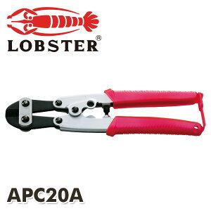 アルミプチカッター APC20A アルミカッター 作業工具 空調用配管工具 DIY ロブテックス(LOBSTER) 【送料無料】