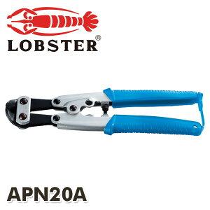 アルミプチニッパー APN20A アルミニッパー 作業工具 空調用配管工具 DIY ロブテックス(LOBSTER) 【送料無料】