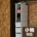 吊り下げ収納 幅14 仕切りケース付き 下着 靴下 衣類 小物 整理ラック ハンギングラック クローゼット クローゼット収納 押入れ 押入れ収納 吊るす収納 すき間 すきま 隙間 【送料無料】