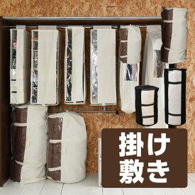 bad06dc2a3 布団 収納袋 円柱型 収納ケース 掛け布団 敷き布団 布団収納袋 シングル クローゼット 押入れ ふとん