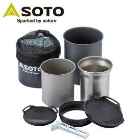 サーモスタッククッカーコンボ SOD-521 調理機器 調理器具 クッカー 鍋 マグ ポット スタッキング キャンプ用品 新富士バーナー(SOTO) 【送料無料】