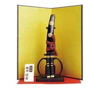 【日本製】 日本刀はさみ 織田信長プレミアムモデル SW-150N 日本刀 日本製 はさみ ハサミ 鋏 おしゃれ ステンレス 文房具 ニッケン刃物(NIKKEN) 【送料無料】