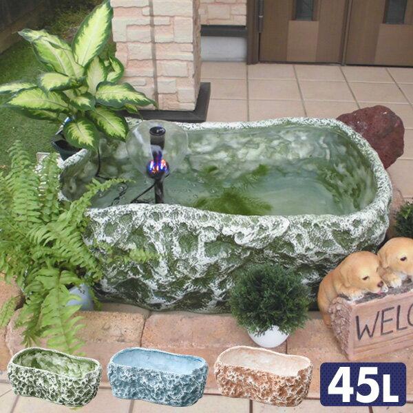 ゼンスイ なごみ池バルコニー M 45L 池 プラ池 ひょうたん池 庭池 成型池 屋外 水槽 【送料無料】【あす楽】