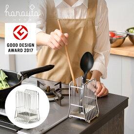 ツールスタンド S ステンレス 日本製 スタンド収納 キッチン収納 菜ばし ターナー へら フライ返し キッチンバサミ シンプル ハナウタ(hanauta) 【送料無料】