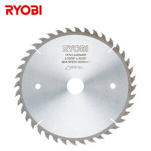 丸ノコ用チップソー 一般木材用 (147×20mm 40P) 6653281 リョービ(RYOBI) 【送料無料】