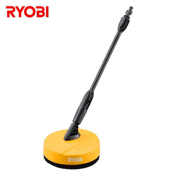 リョービ(RYOBI) 高圧洗浄機用 小型高圧回転クリーナ 6710217 【送料無料】