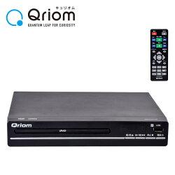 山善(YAMAZEN)キュリオムCPRM対応DVDプレーヤー再生専用CDVP-N31(B)ブラック