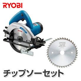 丸ノコ チップソーセット MW-46&6653281 切断機 小型切断機 丸鋸 丸のこ 切断器 リョービ(RYOBI) 【送料無料】