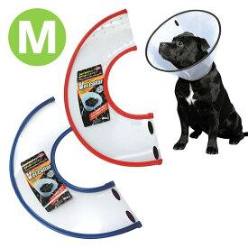 エリザベスカラー 犬 猫 ソフト M(首周り29-38cm) VC-3 犬 猫 エリザベスカラー ペット ペットカラー 怪我 介護 術後 小型犬 中型犬 大型犬 ファンタジーワールド 【送料無料】