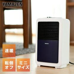 山善(YAMAZEN)ミニセラミックヒーターおしゃれ(600W)DMF-A066(A)