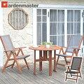 【アウトドアワーク用】ベランダや庭でテレワーク!おしゃれな木製ガーデンテーブルセットのおすすめは?