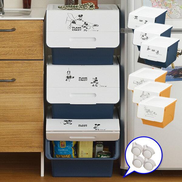 squ+ × ディズニー(Disney) フラップ扉 スタッキング 収納ボックス 3柄セット キャスター付き 【ディズニー公式】 3個セット 3個組 フロック froq 収納ケース おもちゃ箱 おしゃれ オムツ入れ 【送料無料】