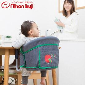 テーブルチェア はらぺこあおむし 5010199001 チェア ベビー ベビーチェア テーブルチェア キャラクター 赤ちゃん 子供用 折りたたみ コンパクト 持ち運び 椅子 日本育児 【送料無料】