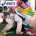安全靴 スニーカー ウィンジョブ FCP207(1272A001) レディース靴 女性向け 作業靴 ワーキングシューズ 安全シューズ セーフティシューズ アシックス(ASICS) 【送料無料】
